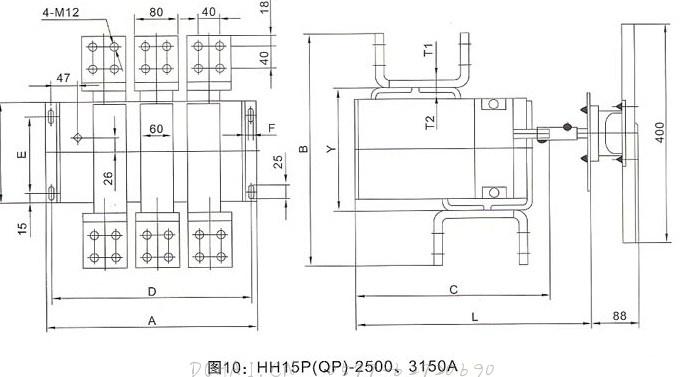 HH15P(QP)-2500、3150A的外形与安装尺寸