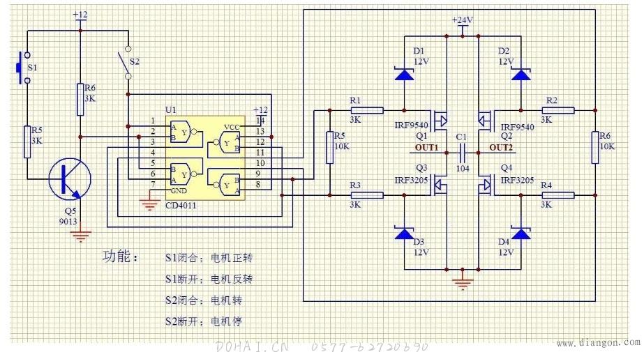 大功率直流电机h桥驱动电路设计方案