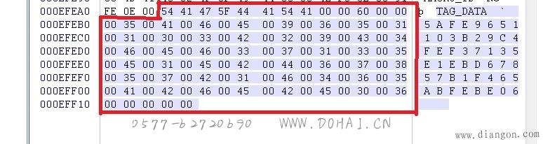 威纶通EB8000人机界面密码破解方法