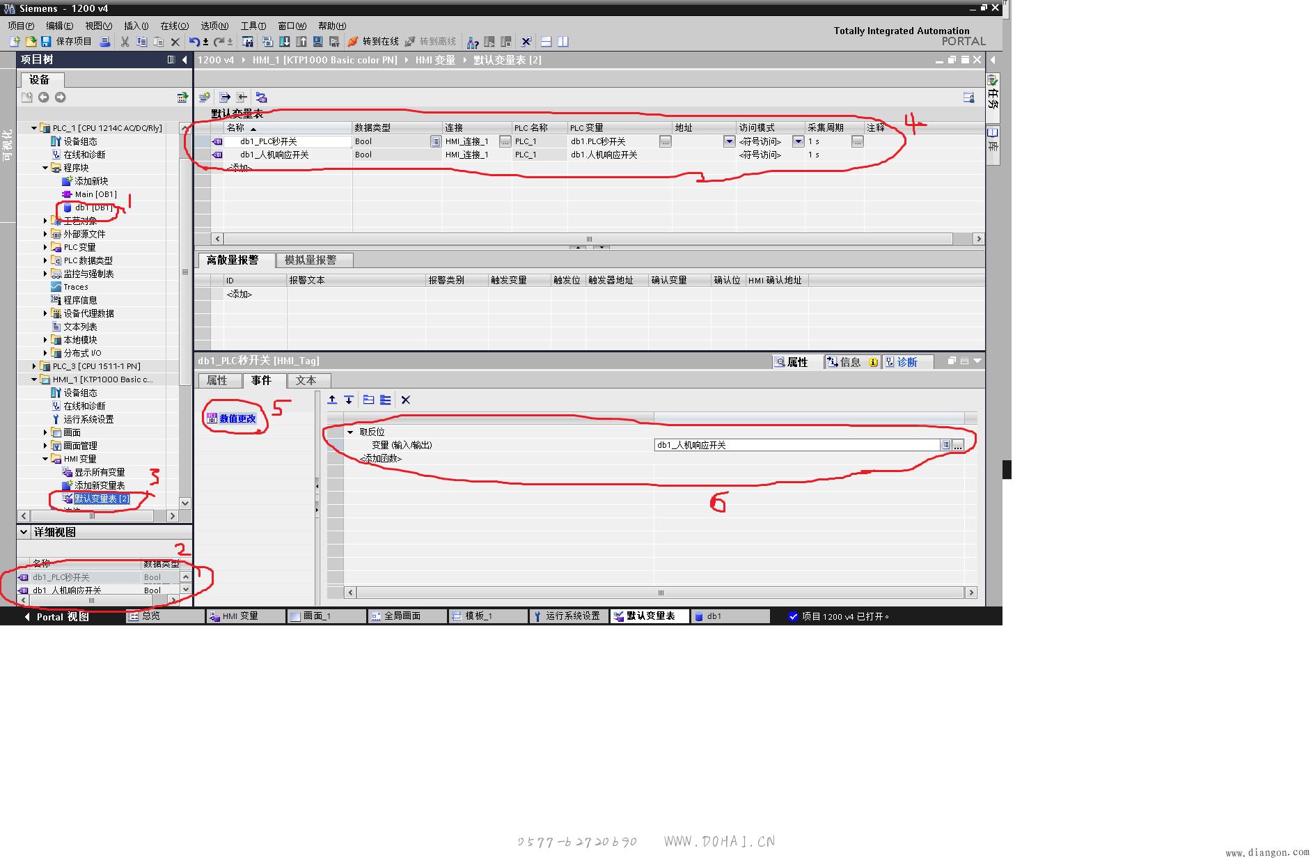 如何通过程序判断触摸屏与plc通讯故障