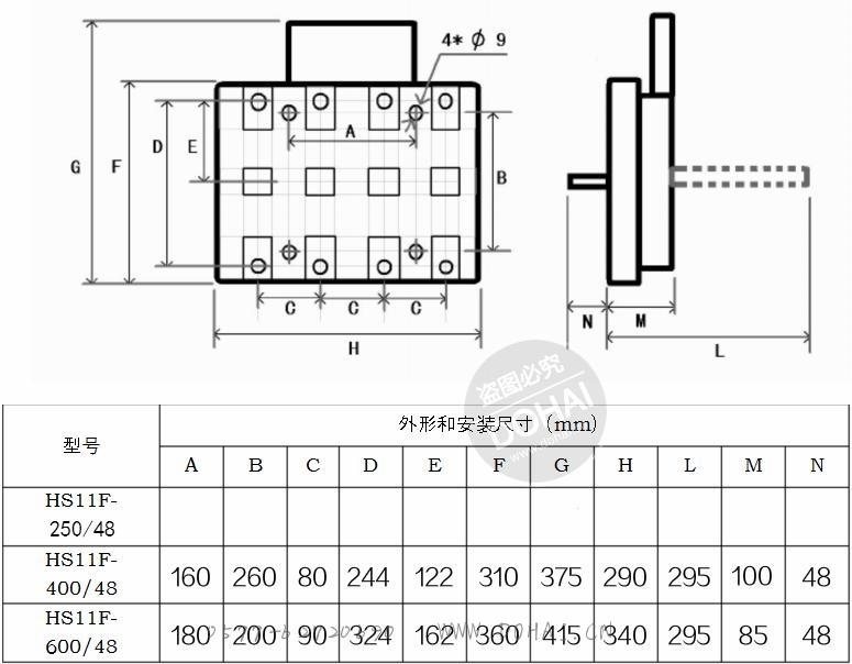 上海东海电气集团 HS11FD-250A/400A/600A/4P 外形尺寸安装尺寸