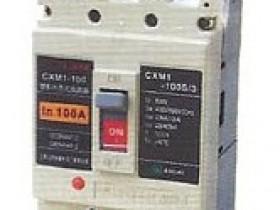 DHM1系列塑壳断路器