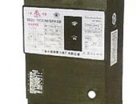 DZ20L系列漏电断路器