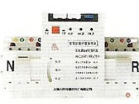 DHQ6系列双电源自动切换装置