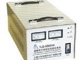 TJD(TJS)系列高精度全自动交流稳压器