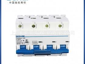 DHM45&DHM45LE系列高分小型断路器