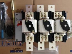 HH15(QSA)-1000A/3P