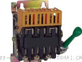 HG1系列熔断器式隔离器